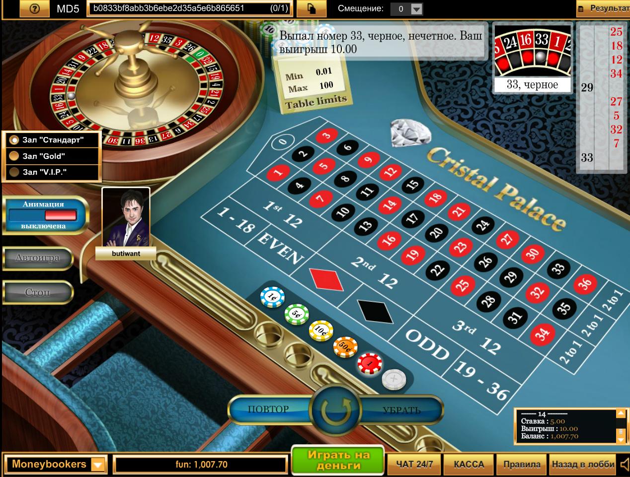 Отзывы игра онлайн в казино интернет казино игровых аппаратов